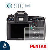 【STC】9H鋼化玻璃保護貼 - 專為Pentax K5 / K5II 觸控式相機螢幕設計