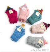 手套 兒童手套冬季冬天加絨加厚男女孩可愛卡通掛脖小動物幼兒園  美斯特精品