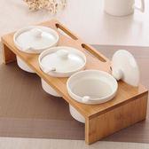 創意家居陶瓷調味罐三件套廚房調味品罐套裝白色調料罐套裝鹽罐子  薔薇時尚