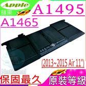 A1495 電池(原裝等級)-蘋果 APPLE A1465,MD223LL/a,MD845LL/a,MD771LL/a,MD771LL/b,MF067LL/a,,MJVM2LL/a, A1495