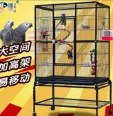 鳥籠粵迪 新款方型鐵藝群鳥籠 虎皮牡丹鸚鵡籠鳥籠灰鸚鵡繁殖籠A421 歐美韓