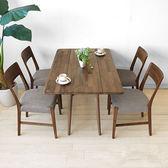 木質餐桌 北歐實木餐桌桌子折疊橡木多功能家用簡易可折疊飯桌小戶型2人4人igo 傾城小鋪