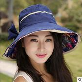 遮陽帽 女士夏季時尚潮韓版新款涼帽布藝遮陽防曬大沿帽LJ8461『miss洛羽』
