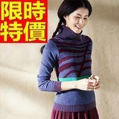 女款高領毛衣針織-新款美麗諾羊毛撞色提花女毛衣3色64j7[巴黎精品]