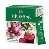 活氧甜菜根粉包(30包) 【李時珍】(6/30前,買1盒再加送1盒)