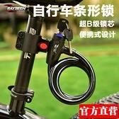 自行車鎖電動車機車固定防盜鏈條鋼絲鋼纜鎖裝備【步行者戶外生活館】