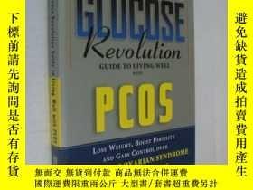 二手書博民逛書店The罕見new Glucose revolution guid