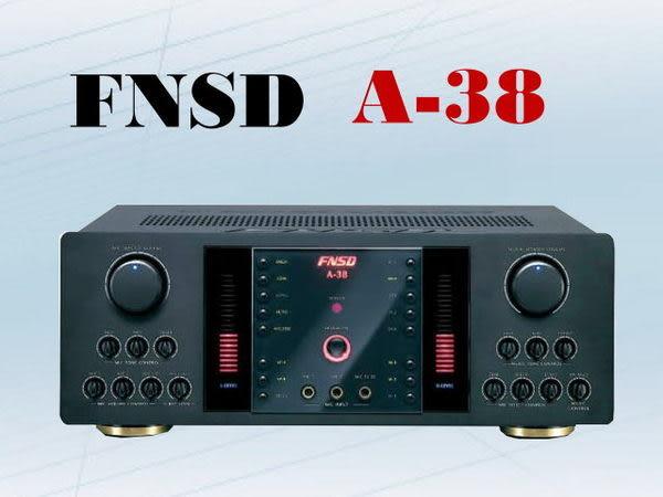 FNSD 華成數位迴音卡拉ok綜合擴大機 A-38 5.1聲道 輸出功率350W+350W☆另可搭配其他型號伴唱機音響組