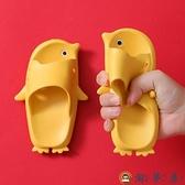 兒童拖鞋夏防滑軟底室內男女童寶寶親子涼拖鞋【淘夢屋】