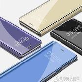 Samsung 三星note9手機皮套galaxy立式鏡面皮套三星NOTE9手機殼皮套【中秋全館免運】