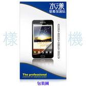 應宏 INHON PAPILIO G3 小星機 螢幕保護貼/靜電吸附/光學級素材/具修復功能的靜電貼