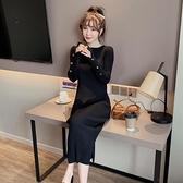 2020秋冬新款黑色針織洋裝女中長款長裙修身打底毛衣裙過膝內搭 【聖誕節狂歡購】