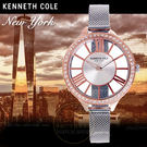 Kenneth Cole國際品牌時尚回歸華麗晶鑽鏤空腕錶KC50184005公司貨/禮物/精品