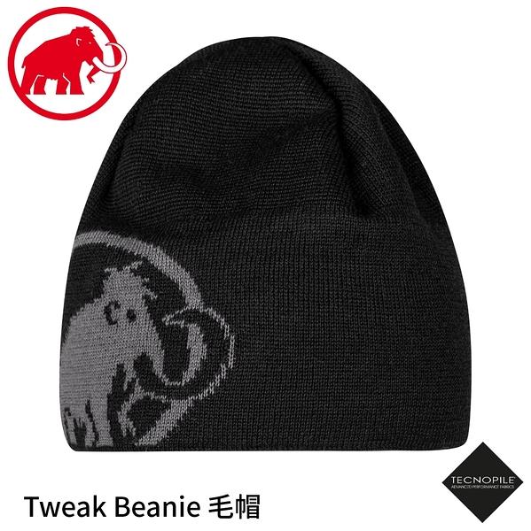 【MAMMUT 長毛象 Tweak Beanie毛帽《黑/鈦金灰》】1191-01352/登山保暖帽/針織帽