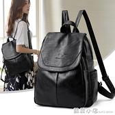 雙肩包女2020新款潮韓版女士時尚百搭媽咪休閒背包大容量旅游包 蘇菲小店