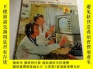 二手書博民逛書店G375罕見科學普及1976 6Y259056