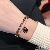 韓國小清新愛心心形桃心鈦鋼18K玫瑰金彩金不掉色手環手鋉手鐲女『小淇嚴選』