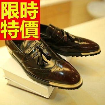 男皮鞋-簡約好穿休閒懶人男樂福鞋1色59p31[巴黎精品]
