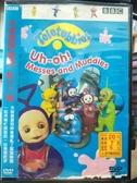 挖寶二手片-B53-正版DVD-動畫【天線寶寶:喔喔,亂七八糟】-國英語發音(直購價)