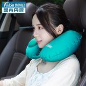 上新u型枕按壓充氣枕頭吹氣旅行飛機坐車睡覺便攜脖子護頸枕午睡枕 生活故事
