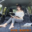 【休旅車充氣床】雙用款 SUV汽車用氣墊...