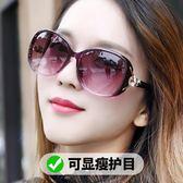 墨鏡 太陽眼鏡 太陽鏡女潮顯瘦圓臉大臉防紫外線網紅偏光墨鏡新款  歐萊爾藝術館