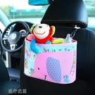 快速出貨 汽車用品座椅收納袋多功能車載後背儲物箱雜物掛袋車內椅背置物袋