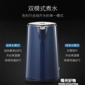 電熱水瓶容聲電熱燒水熱水壺家用大容量304不銹鋼恒溫保溫一體全自動斷電 220V NMS陽光好物