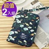 【韓版】多彩繽紛隨身收納手提小包/護照包(兩入組)-深藍+咖啡