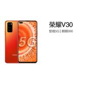 華為 雙模5G HUAWEI 榮耀 Honor V30 8GB+128GB 全網通 未拆封全新機 雙卡雙待
