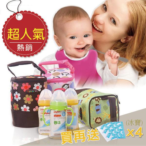 母乳袋 保冷袋(贈4片台灣冰寶)【A10010】歐美 加厚 保冰袋 奶瓶袋 ( avent 吸乳器 悶燒鍋 )