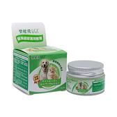 寵物家族-樂健飛L.C.F-寵物超級萬用膏-15g
