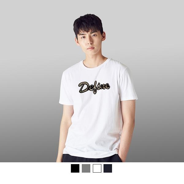【男人幫】T1385*Define 英文亮片純棉短袖T恤