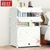 簡易床頭櫃簡約現代塑料臥室床頭收納櫃組裝迷你床邊小櫃子儲物櫃【全館88折起】
