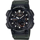 CASIO 卡西歐 10年電力世界時間手錶-墨綠 AEQ-110W-3AVDF / AEQ-110W-3A