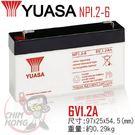 YUASA湯淺NP1.2-6 適合於小型電器、UPS備援系統及緊急照明用電源設備