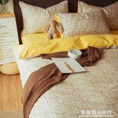 ins北歐全棉純棉床上四件套1.8m宿舍單人床單3三件套被子被套被單
