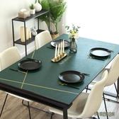 皮革桌墊現代簡約家用防水防油防燙茶几化妝台餐桌墊桌布wl10615[3C環球數位館]