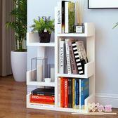 書架 簡易書櫃書架簡約現代落地置物架子組裝學生書櫃創意小書架組合櫃【店慶88折】