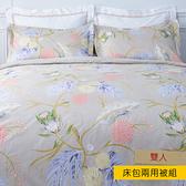 HOLA 葉陌純棉床包兩用被組 雙人