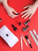 美甲工具 套裝全套開店 家用光療機初學者做指甲油膠套裝 快速出貨