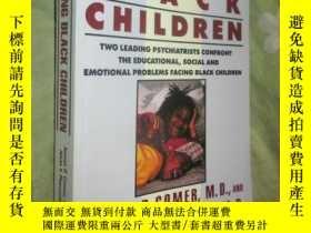 二手書博民逛書店Raising罕見Black Children: Two Lea