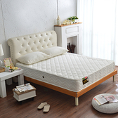 【睡芝寶】乳膠抗菌-防潑水側邊強化獨立筒床墊雙人加大6尺