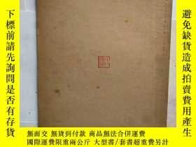 二手書博民逛書店《種樹法罕見》Y14328