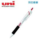 UNI 三菱 SXN-155 紅色 0.5 國民溜溜鋼珠筆 1支