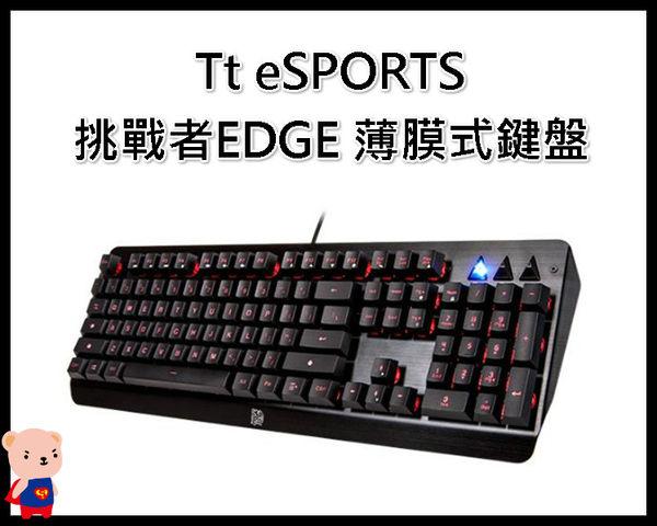 鍵盤 Tt eSPORTS 挑戰者EDGE 薄膜式鍵盤  電競鍵盤 曜越 炫光RGB 電競 辦公用品