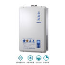 【歐雅系統家具廚具】莊頭北  TH-7167AFE  16L 強制排氣數位恆溫型熱水器