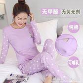 孕婦產後外出月子服棉質產婦哺乳喂奶衣家居套裝 科炫數位