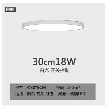 吸頂燈 LED吸頂燈圓形客廳燈簡約現代大氣家用超薄臥室燈餐廳燈飾燈具 第六空間