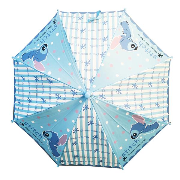 史迪奇 兒童手開直傘